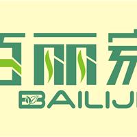 福州百丽家环保科技有限公司