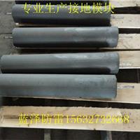 供应接地模块防雷工程施工工艺