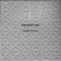 供应四川200X200防滑广场砖