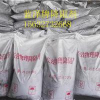 供应 超长效防腐物理降阻剂/蓝泽防雷厂家