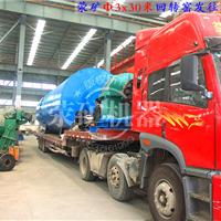 直径1.9米铝酸钙回转窑厂家
