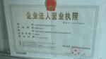 深圳市兆源亚克力制品有限公司