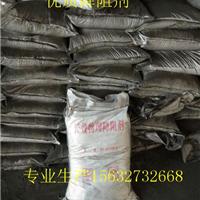 供应防雷高效降阻剂/物理降阻剂 /蓝泽防雷