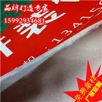 磁砖保护膜磁砖地板保护专用耐磨防水好用
