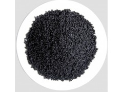 供应椰壳活性炭