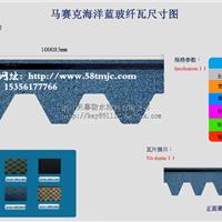 供应各种颜色规格玻纤胎沥青瓦