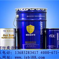 供应脱硫烟囱防腐涂料