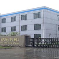 济南锐玛机械设备有限责任公司
