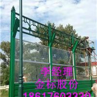 供应小区专用金属隔声屏障