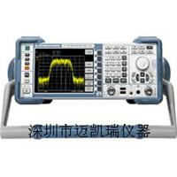 二手R&S FSL3,FSL3频谱分析仪