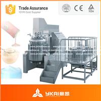 乳化机|乳化设备|真空乳化设备 可靠性强