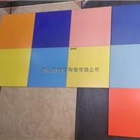 纯色砖 纯色瓷砖 纯色地砖 纯色仿古砖