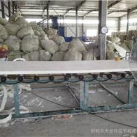 供应硅酸铝针刺毯、纤维毯