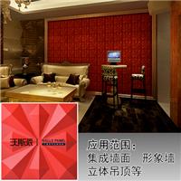 墙艺造型,背景墙装饰,3D板生产企业