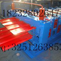 供应河北840/900双层压瓦机生产厂家