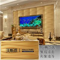 环保装饰建材加盟|优质背景墙装饰材料批发