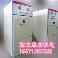 高压可控硅软起动柜/高压电机软起动柜