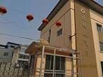 山西省清徐县北铸暖气片有限公司