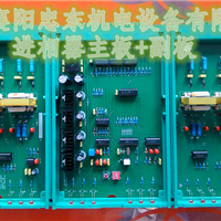 供应ZP-1000G进相器专用控制板