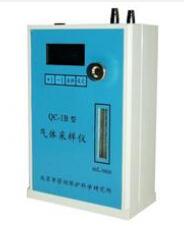 供应单气路大气采样器QC-1S型实验室