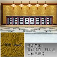 酒店 餐厅电视背景沙发背景客厅背景装饰板
