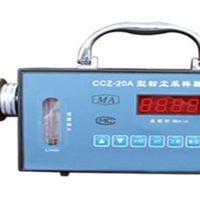 供应QT-3型个体空气采样器
