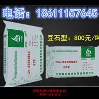 供应武汉灌浆料厂家地址电话
