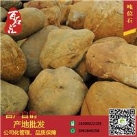 广西黄腊石厂家批发、驳岸黄蜡石产地批发