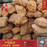 湖南园林石厂家供应、草地景观石产地批发