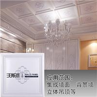卧室吊顶,客厅吊顶,欧式风格豪华吊顶产品