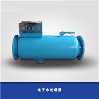 供应电子感应式水处理器