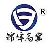 江苏锦峰高空建安防腐工程有限公司(美化部)