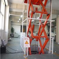 贵港升降机 仓库用固定式升降平台