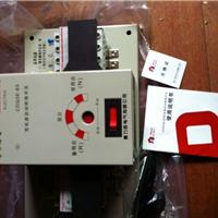 供应高仿德力西双电源CDQ3系列CDQ3-250