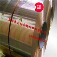 泉州C17200铍青铜带,高铍铍青铜带