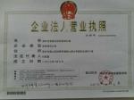 深圳市自紧王科技有限公司