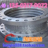 供应煤气金属软管 燃气管道金属软管