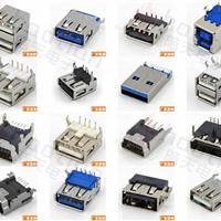 USB插座模具生产/USB插口开模制造