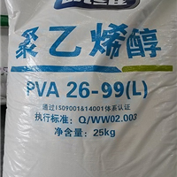 皖维聚乙烯醇2699现货供应 高粘度聚乙烯醇 加热型