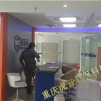 重庆新房除异味公司