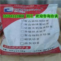 绥化环氧灌浆料什么价?15704112868刘磊