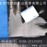 供应想联0111-超薄单/双面胶带