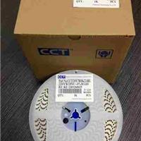 耐高温高压贴片电容1812 102J 200v