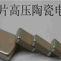 LED电源滤波电容储能电容1206-104K-250V
