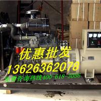 白山市热卖潍柴100千瓦发电机图片型号