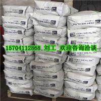 长春环氧灌浆料厂家报价15704112868刘磊