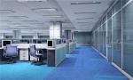 常州康金建筑装潢设计工程有限公司