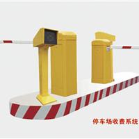 供应陇南翼闸停车场系统/分段门/伸缩门道闸