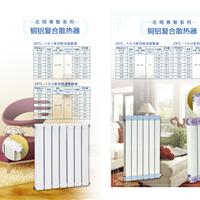 厂家直销彩色钢四柱暖气片 家用工程集中