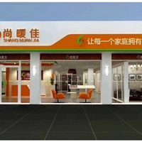湖南省迪尔森热电有限公司